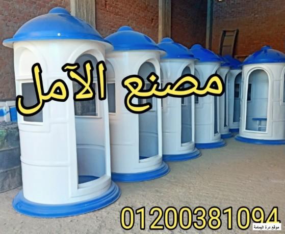 shrk-akshak-alaaml-fybr-jlas-big-0
