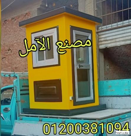 shrk-akshak-alaaml-alafdl-f-msr-big-0