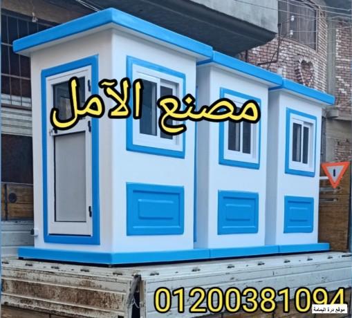 shrk-akshak-alaaml-snyn-mn-alabdaaa-big-0
