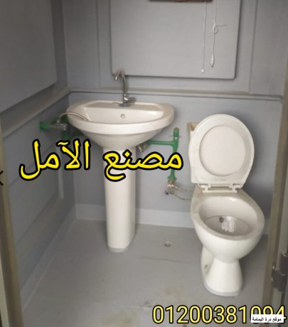 hmamat-alfybr-jlas-alaaml-llfaybr-jlas-big-0