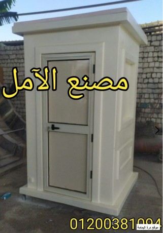 hmamat-alfybr-jlas-alaaml-llfaybr-jlas-big-1