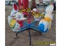 alaaab-alhdanat-o-almdars-alaaml-llfaybr-jlas-small-0
