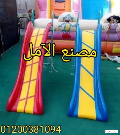 alaaab-atfal-fybr-jlas-alaaml-big-0