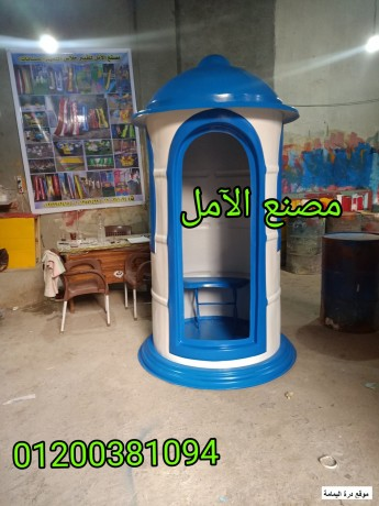 llbyaa-akshak-hras-fybr-jlas-alaaml-big-0