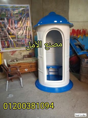 llbyaa-akshak-hras-fybr-jlas-alaaml-big-1