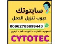 hbob-ajhad-saytotk-00962785899443-oats-small-0