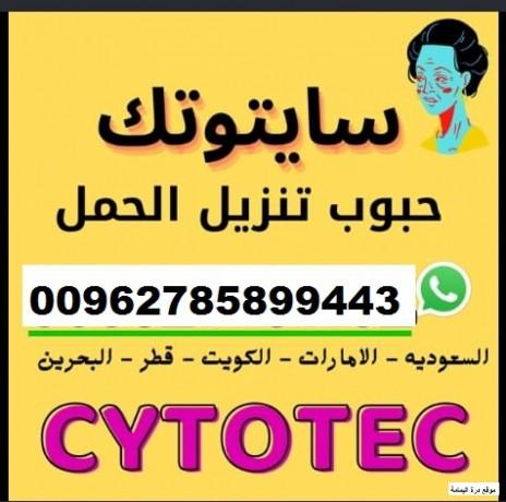 hbob-ajhad-saytotk-00962785899443-oats-big-0
