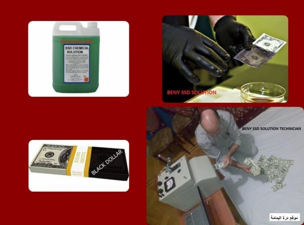 black-money-cleaning-with-ssd-solution-chemical-big-0