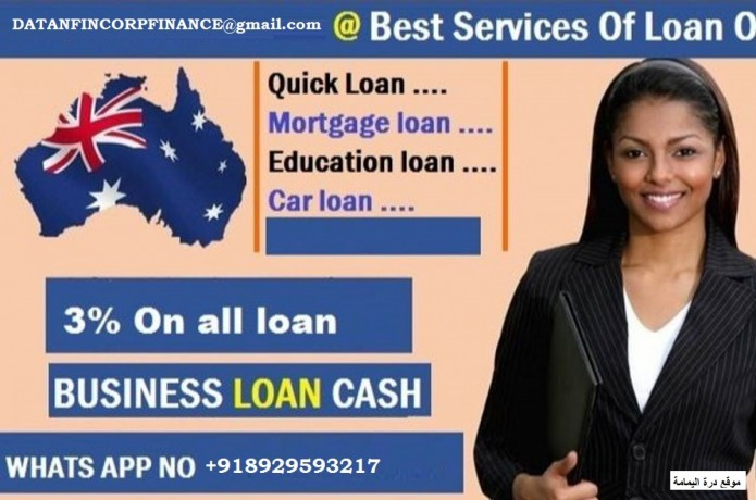 fast-and-free-secured-loans-big-0