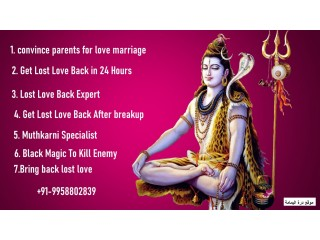 +91-9958802839 convince parents for love marriage in islam in Jamshedpur