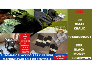 BLACK DOLLARS CLEANING WITH MACHINE