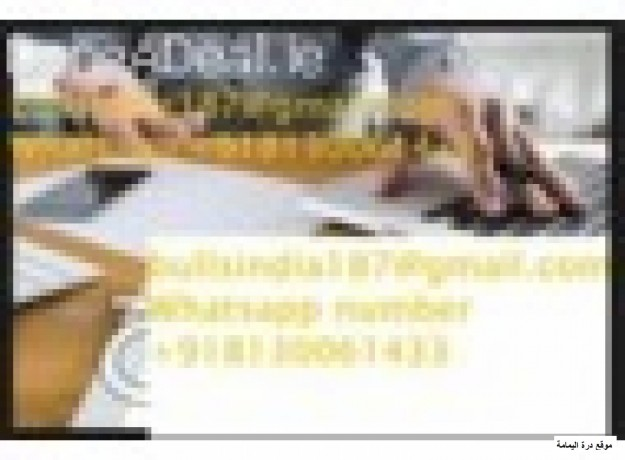 financial-loans-service-and-business-loans-finance-apply-now-big-0