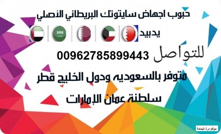hbob-alajhad-almnzly-00962785899443mndob-alkhlyj-big-0