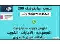 hbob-ajhad-alhml-almnzly00962785899443mndob-alkhlyj-small-1