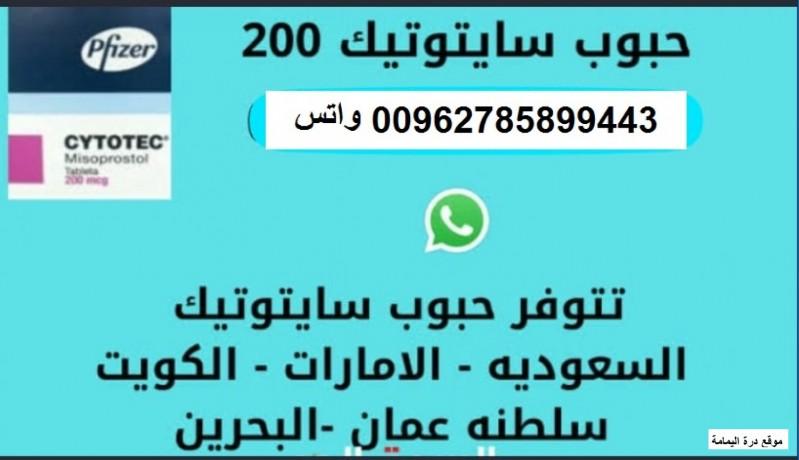 hbob-ajhad-alhml-almnzly00962785899443mndob-alkhlyj-big-1
