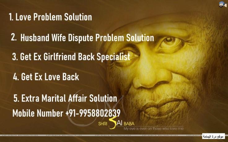91-9958802839-get-lost-love-back-after-breakup-big-0