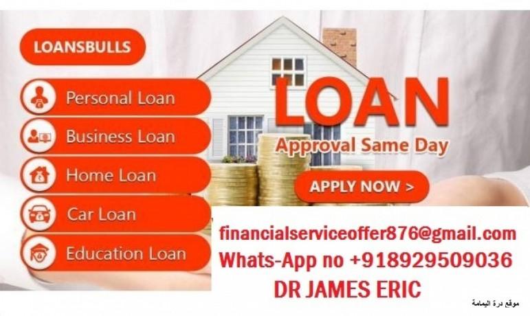 urgent-loan-offer-whatsapp-918929509036-big-0