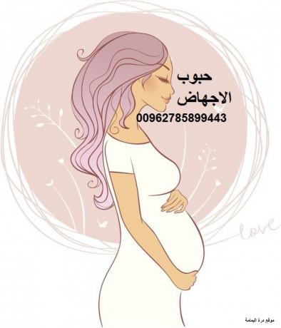 mndob-hbob-alajhad-alasly00962785899443-big-0