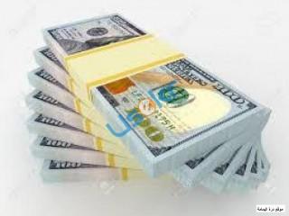 Emergency Cash Loans Whats-App +918929509036