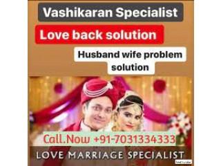 Breakup // **** // ** + 91-7031334333 Girl & BoY love problem solution specialist baba ji