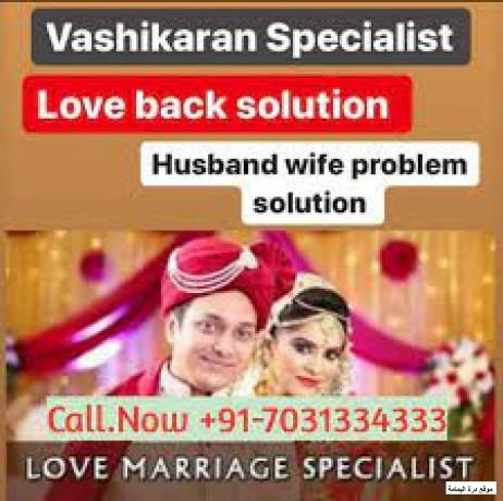 91-7031334333-no-1-astrologer-love-vashikaran-specialist-baba-ji-big-0