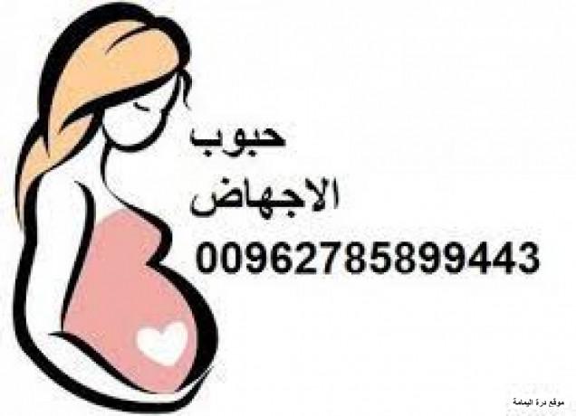 hbob-alajhad-00962785899443-big-0