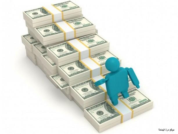 urgent-personal-loan-for-legit-borrowers-apply-big-0
